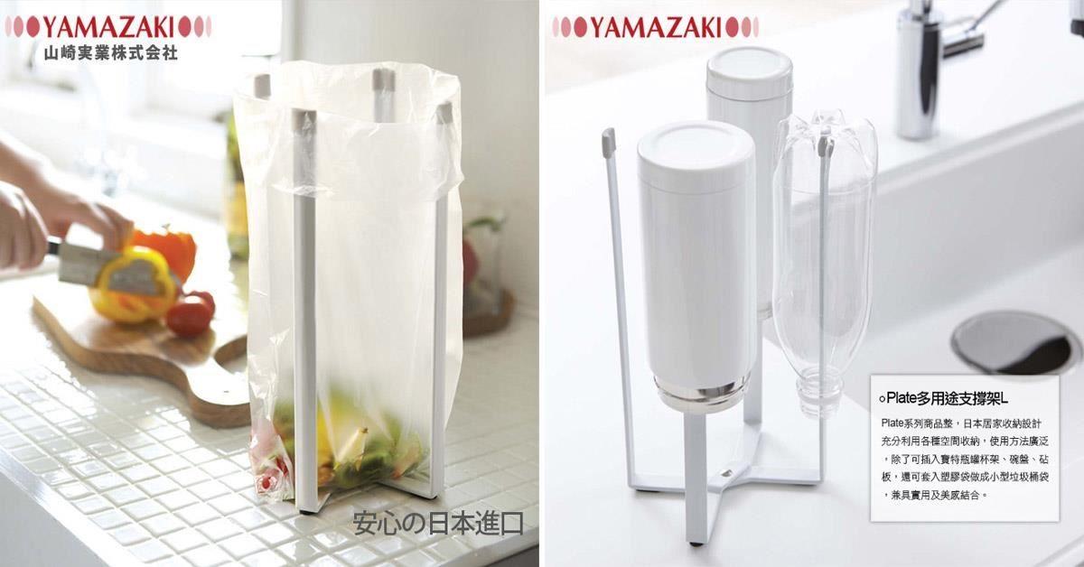 此商品圖片來源:Yamazaki