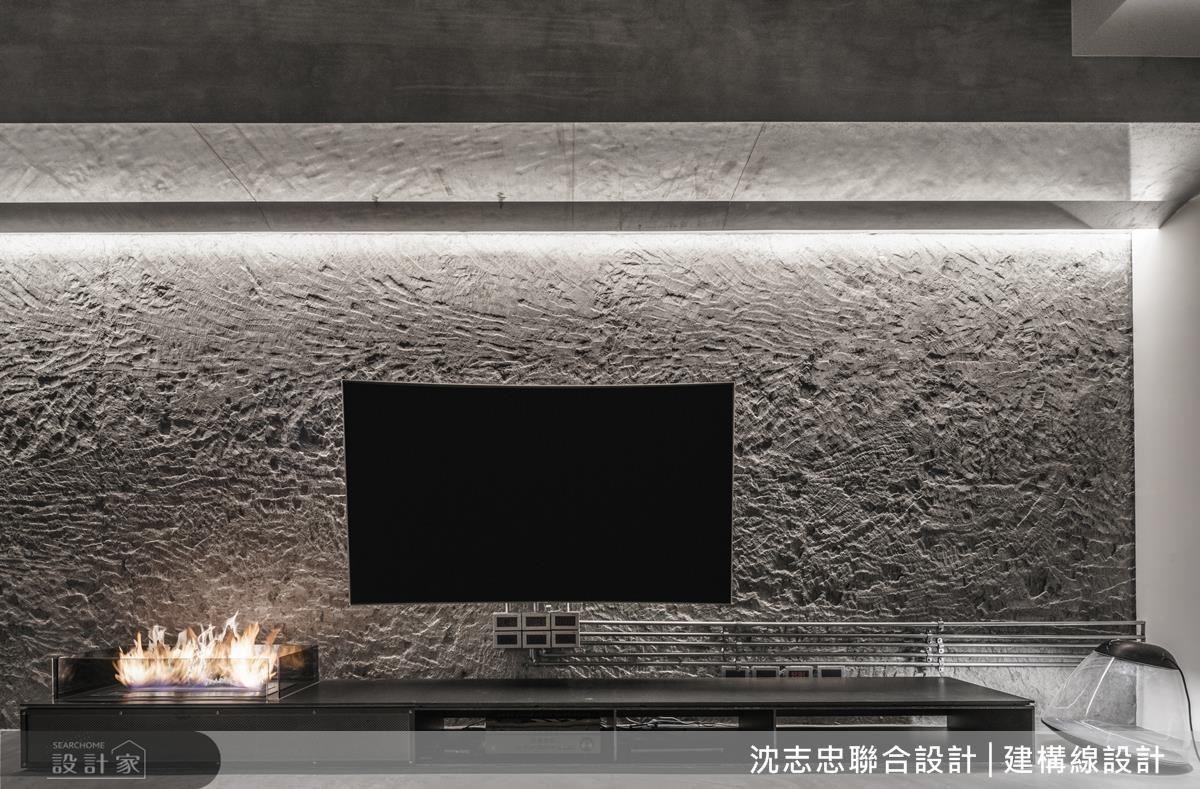 客廳主牆面中,以原始的建材搭上細緻的工藝,一步步鑿出精細的紋路痕跡,成為最具震撼的藝術創作品。