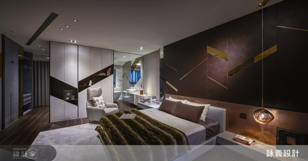 裝飾藝術線條鋪陳在主臥空間,木皮與鍍鈦鋼板的交錯運用,讓舒眠空間帶來設計底蘊。