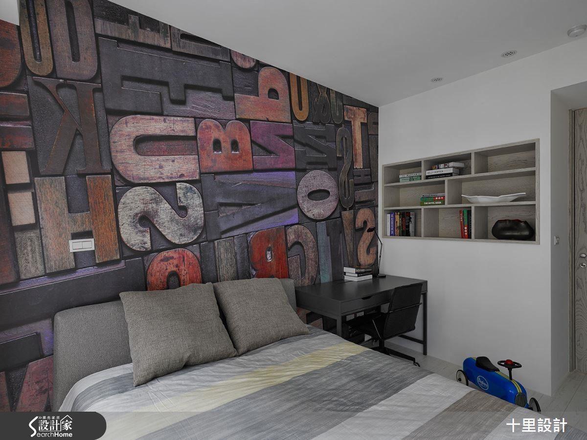 繽紛塗鴉造型牆面,為小孩房帶來別有一番的童趣。