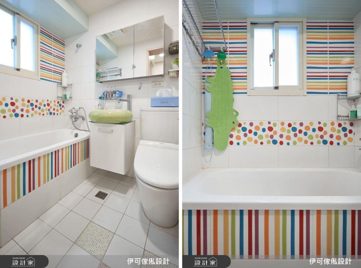 利用色彩繽紛的色調佈置浴室,達到讓孩子喜歡洗澡、精神放鬆的目的。