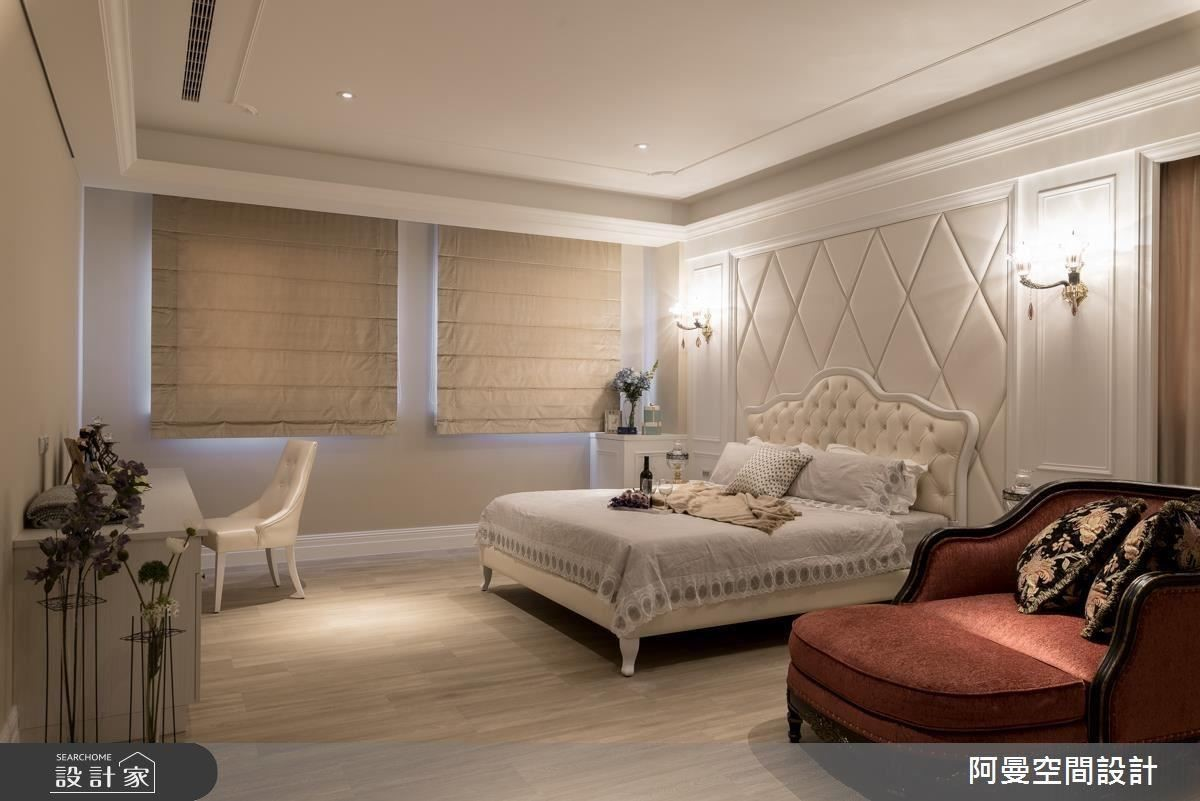 主臥室蘊含美式古典氛圍,床頭主牆用菱型繃布,凸顯空間立體感,兩側引入水晶燈光,展現低調時尚美感。