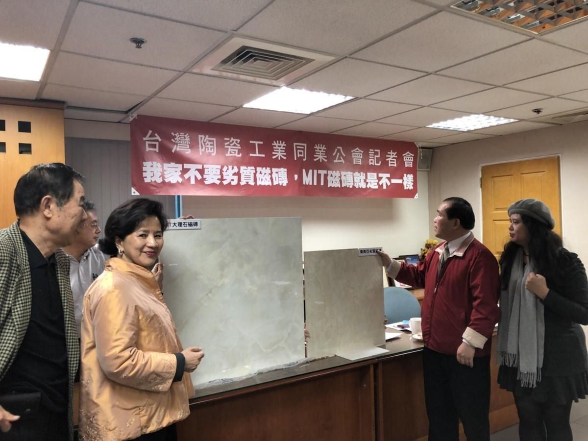 台灣陶瓷工業同業公會理事長王桂鳳(左二)、財團法人石材暨資源產業研究發展中心專員賴秀芬 (右一)、台灣陶瓷工業同業公會總幹事賴復元(右二)。