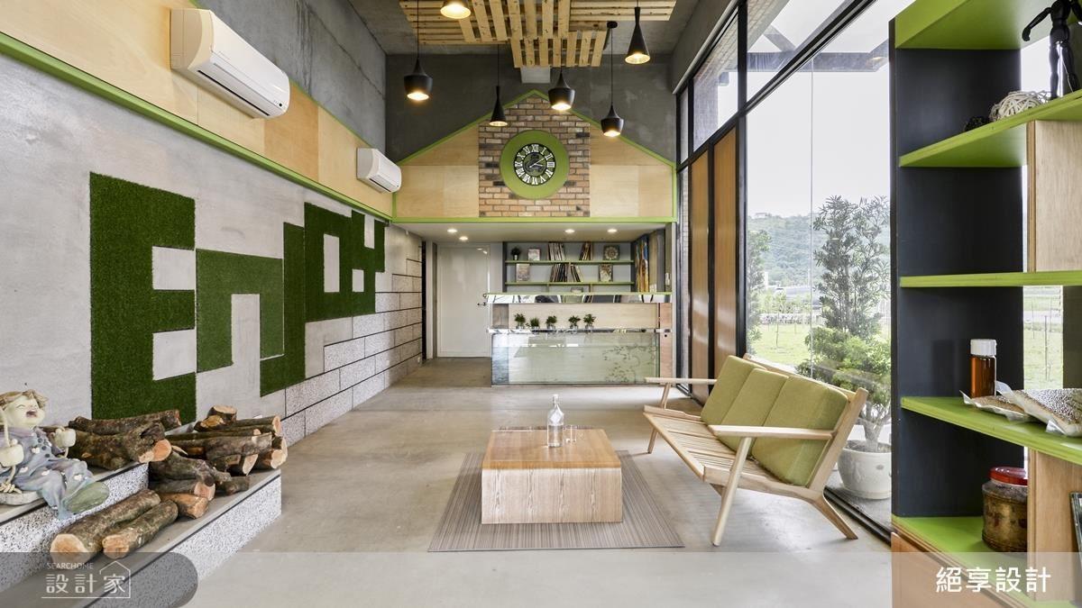 客廳採開放空間凝聚家人互動,一旁Enjoy植栽造型道盡地主迎賓心意。以木皮及綠色鐵件做出造型延伸,完美融入綠意氛圍。天花則選用環保夾板固定,修飾樑柱問題也豐富空間層次。