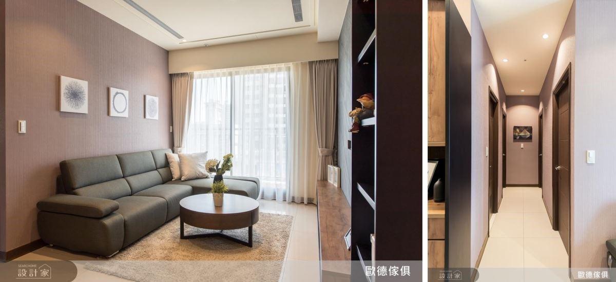 以藕紫色沙發背牆,延伸至廊道,為空間注入一抹清爽、放鬆氣息。
