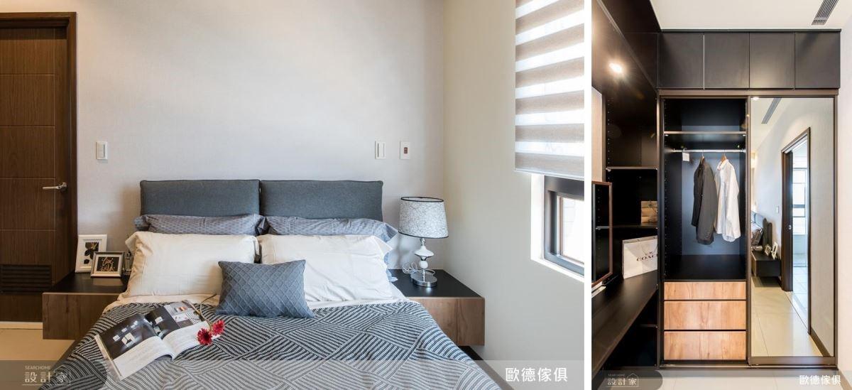 為了給予主臥完整機能,設計師在有限空間中,打造開放式質感更衣室,引入都會精英風情。
