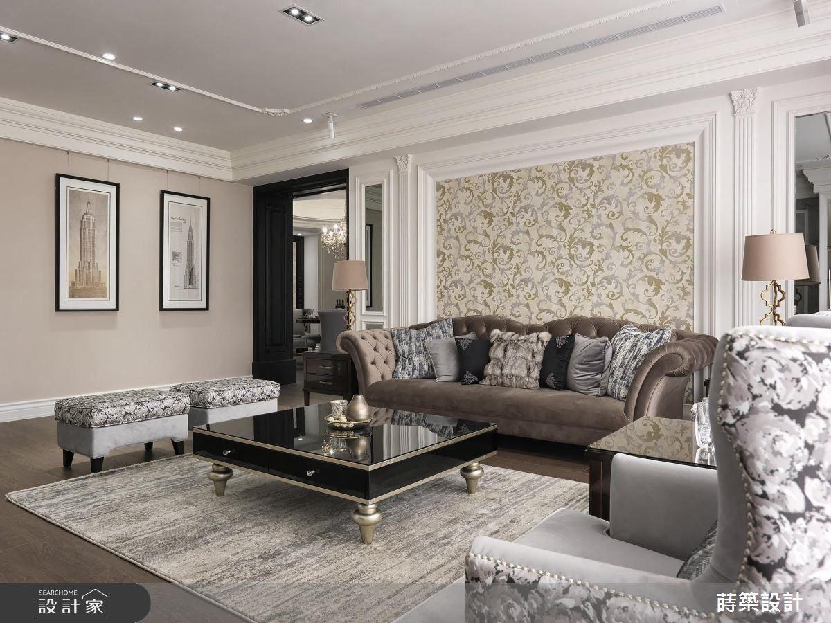 沙發背牆以低奢貴氣壁紙,豐富視覺焦點。