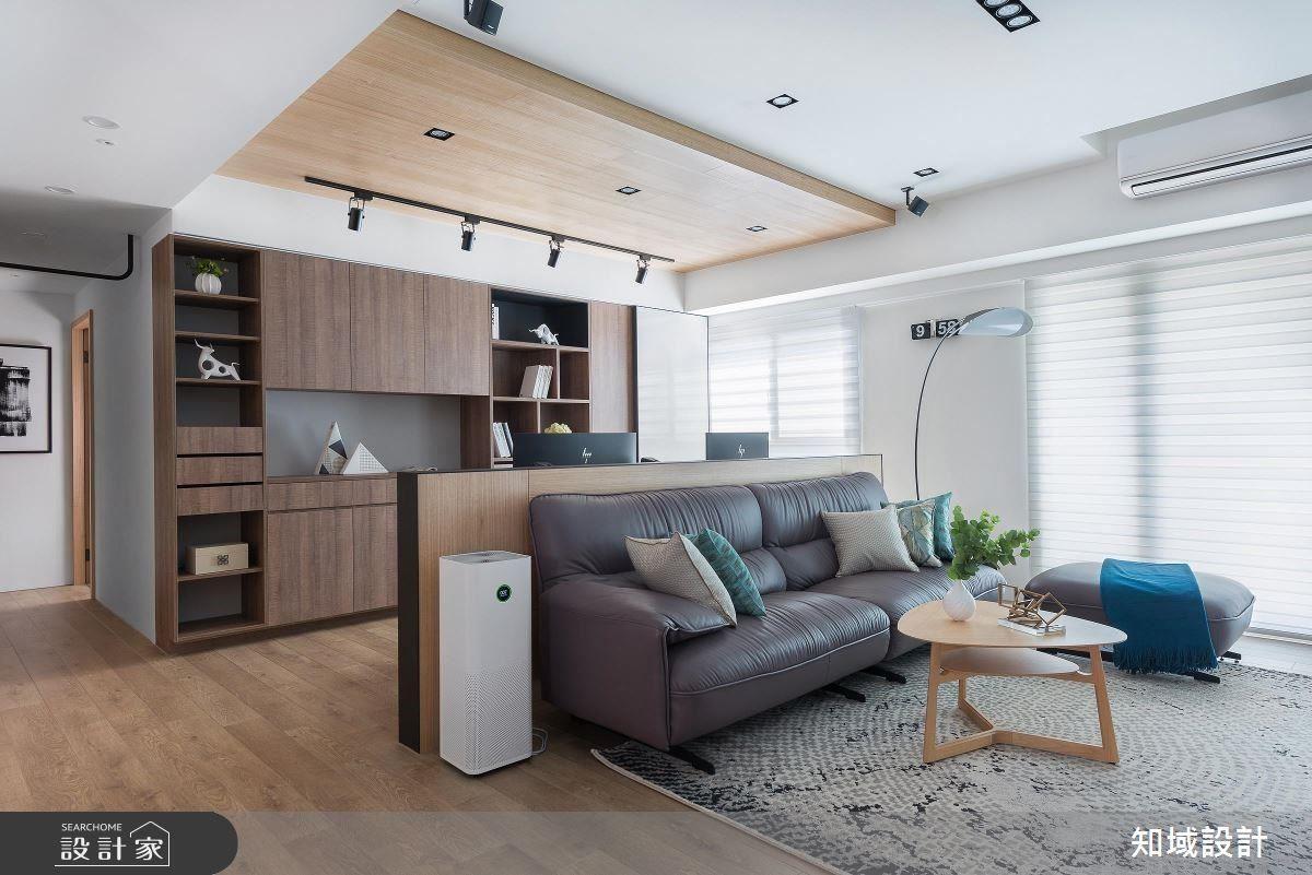開闊紓壓現代家居,開展一家四口幸福生活。