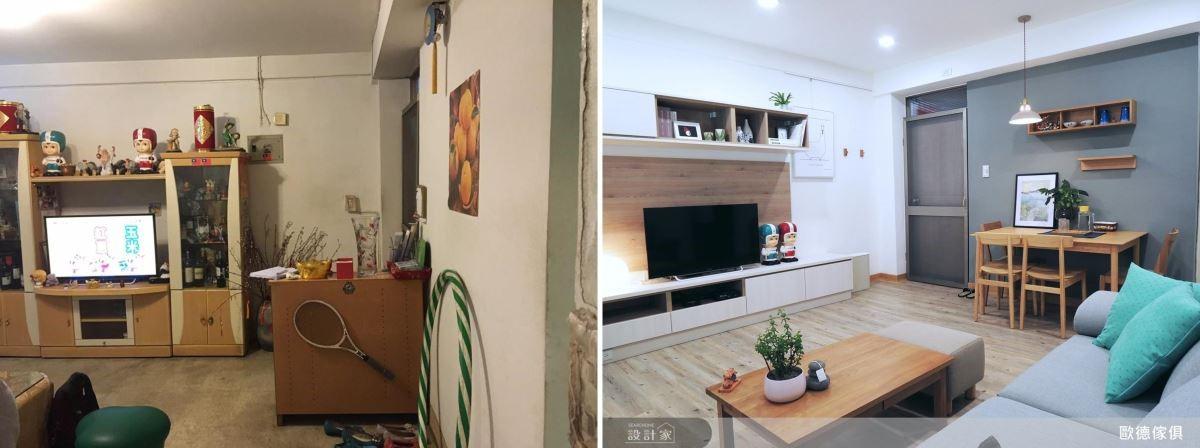 (左)施工前的客廳 / (右)完工後的客廳以油漆飾底壁面,系統櫃與跳色物件點綴。