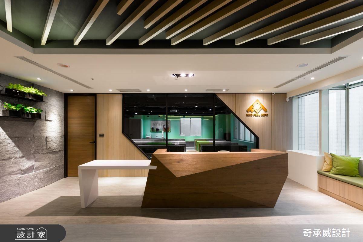 以自然木質與色彩,展現企業體自然原生意像。