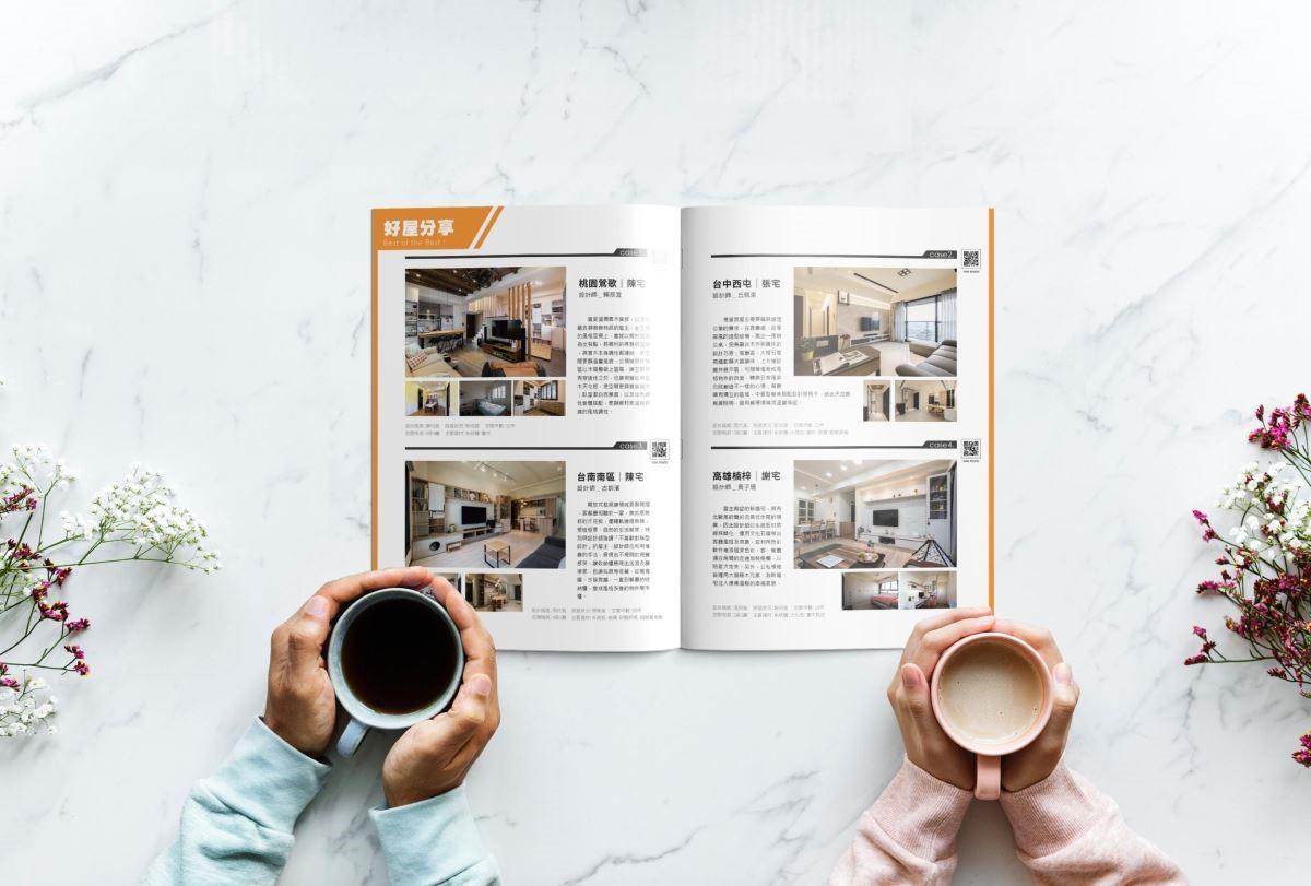 喝杯咖啡,就能輕鬆看完卻收穫滿滿的An.com。