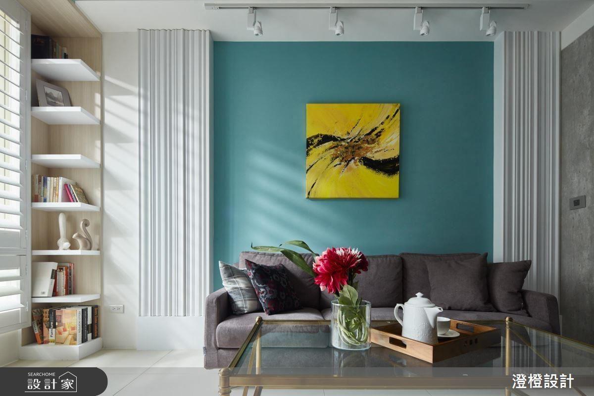 Tiffany 藍鋪敘背牆,營造活潑趣味感。