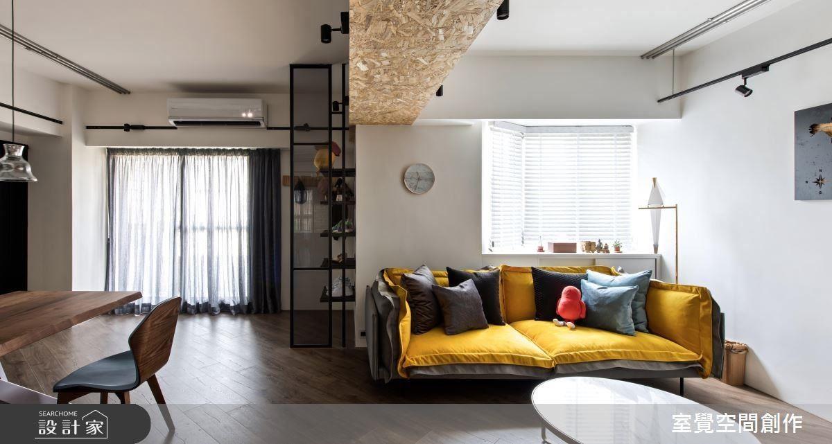 客廳以鮮豔黃色沙發單品,構築空間視覺亮點。