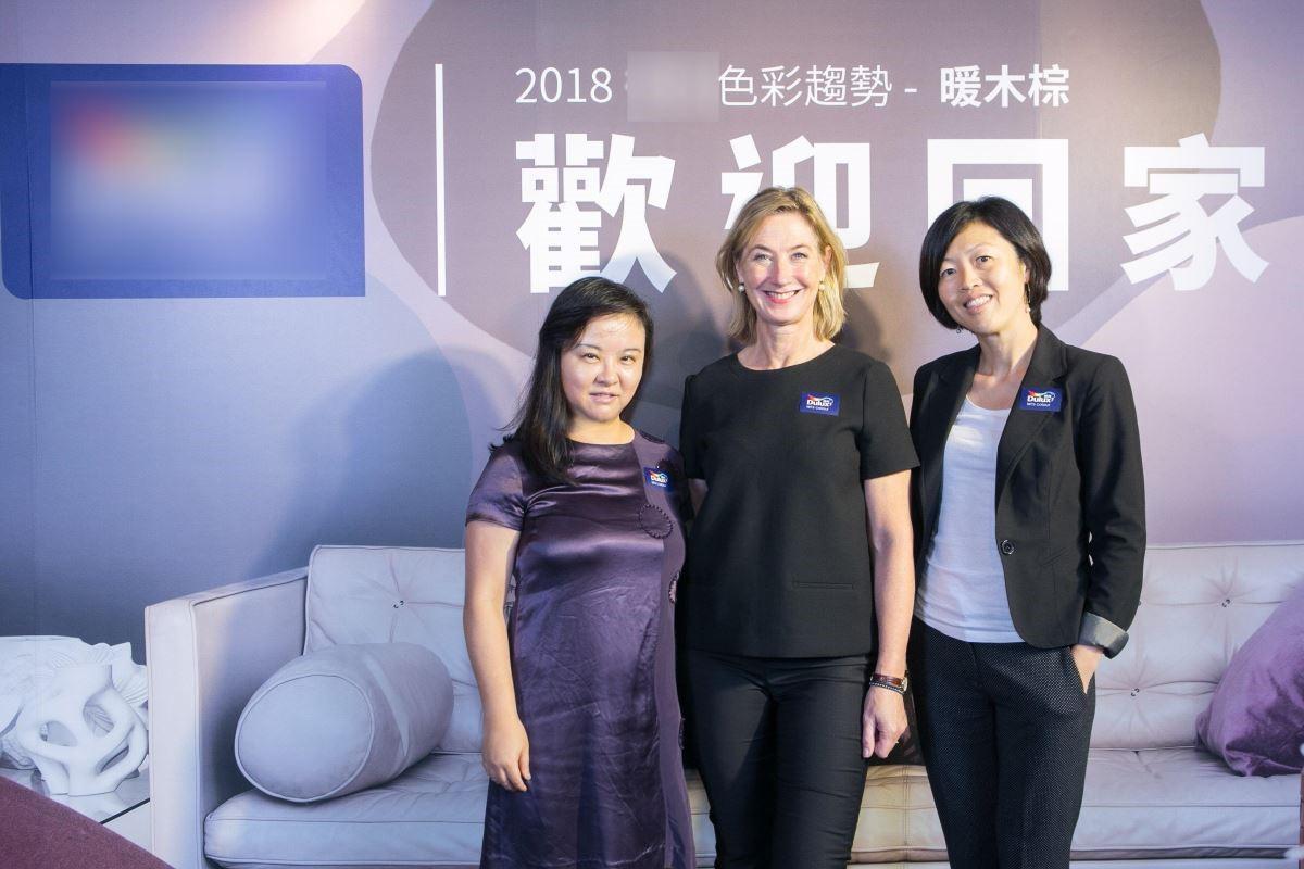 台灣得利塗料攜手全球美學中心創意總監 Heleen van Gent (中)發布 2018 色彩趨勢主題「歡迎回家」。