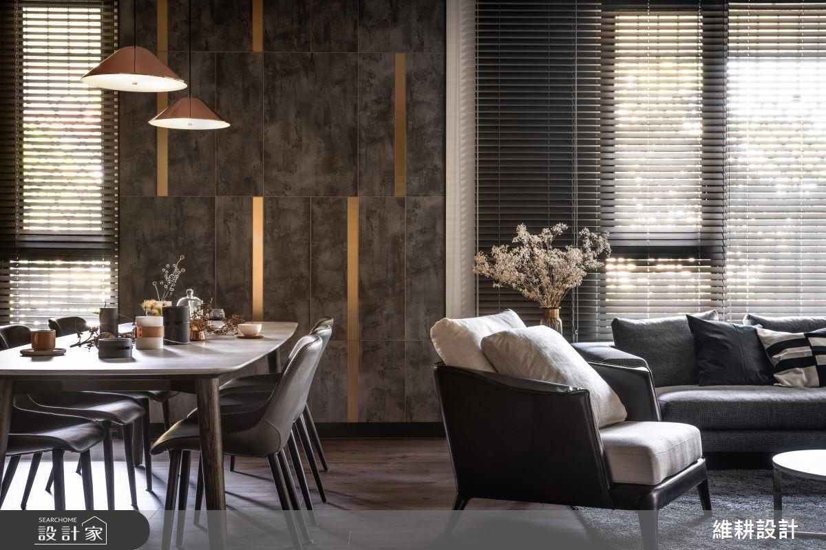 餐區壁面以金色鍍鈦點綴,挹注高雅空間格調。