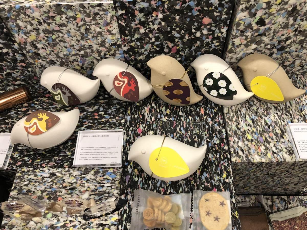 台灣茶葉以小鳥的造型包裹,成為送禮的最佳選擇!