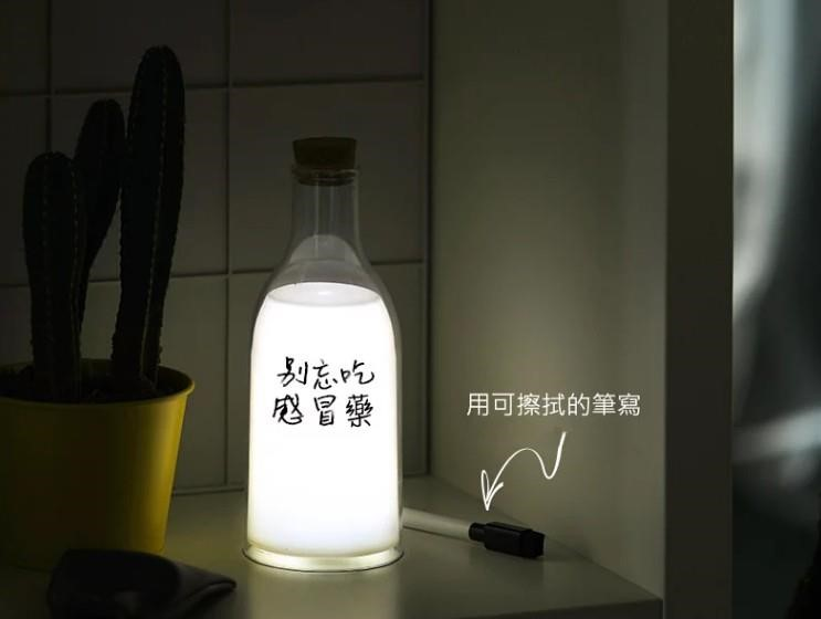 牛奶伴睡留言燈 價格約 NT.570  圖片來源_愛禮物