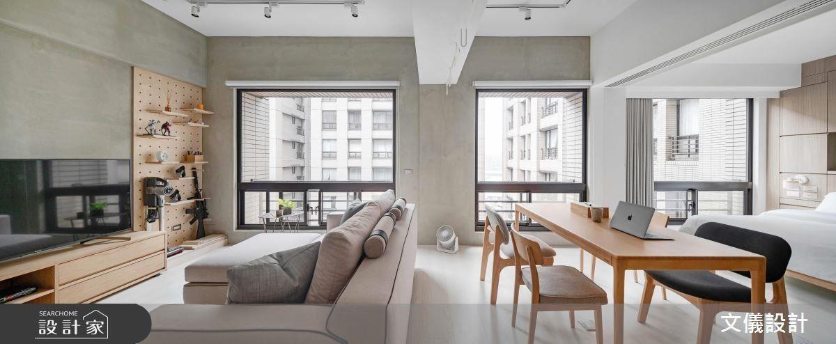 開放式的格局規劃讓採光充分進駐,打造舒適明亮的居家質感。