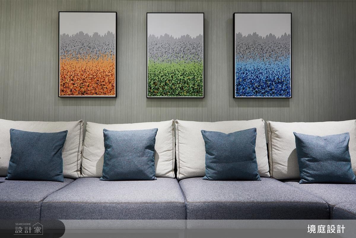 客廳在藝術畫作與軟件的繽紛色彩搭配下,展現出活潑生命力。