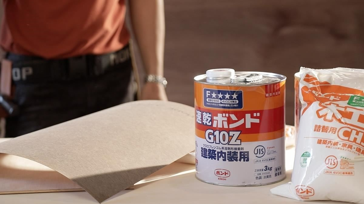 KONISHI G10Z 環保強力膠不僅適用於各式板材,更具有強大黏著力,加速施工效率。