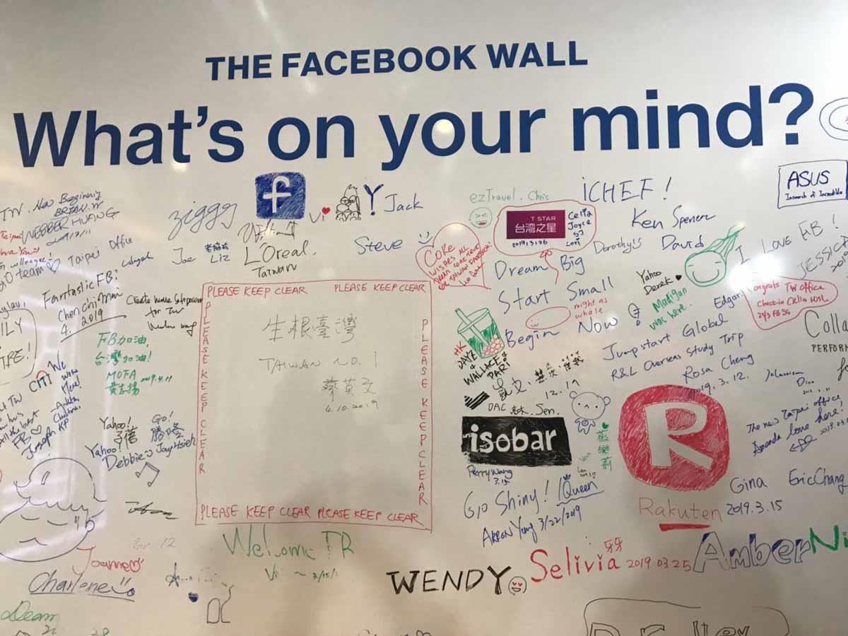 在Facebook全球各地的辦公室都有What