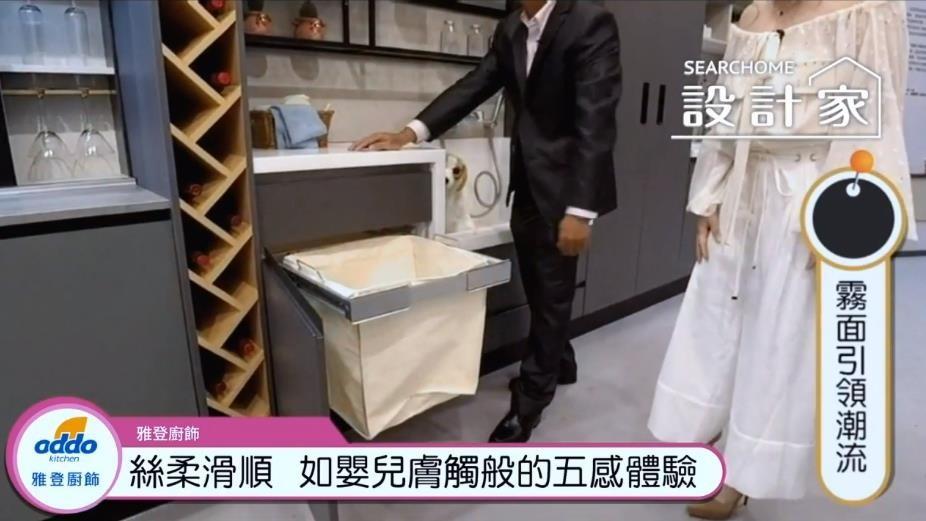 汙衣籃、燙衣板都能隱藏起來。