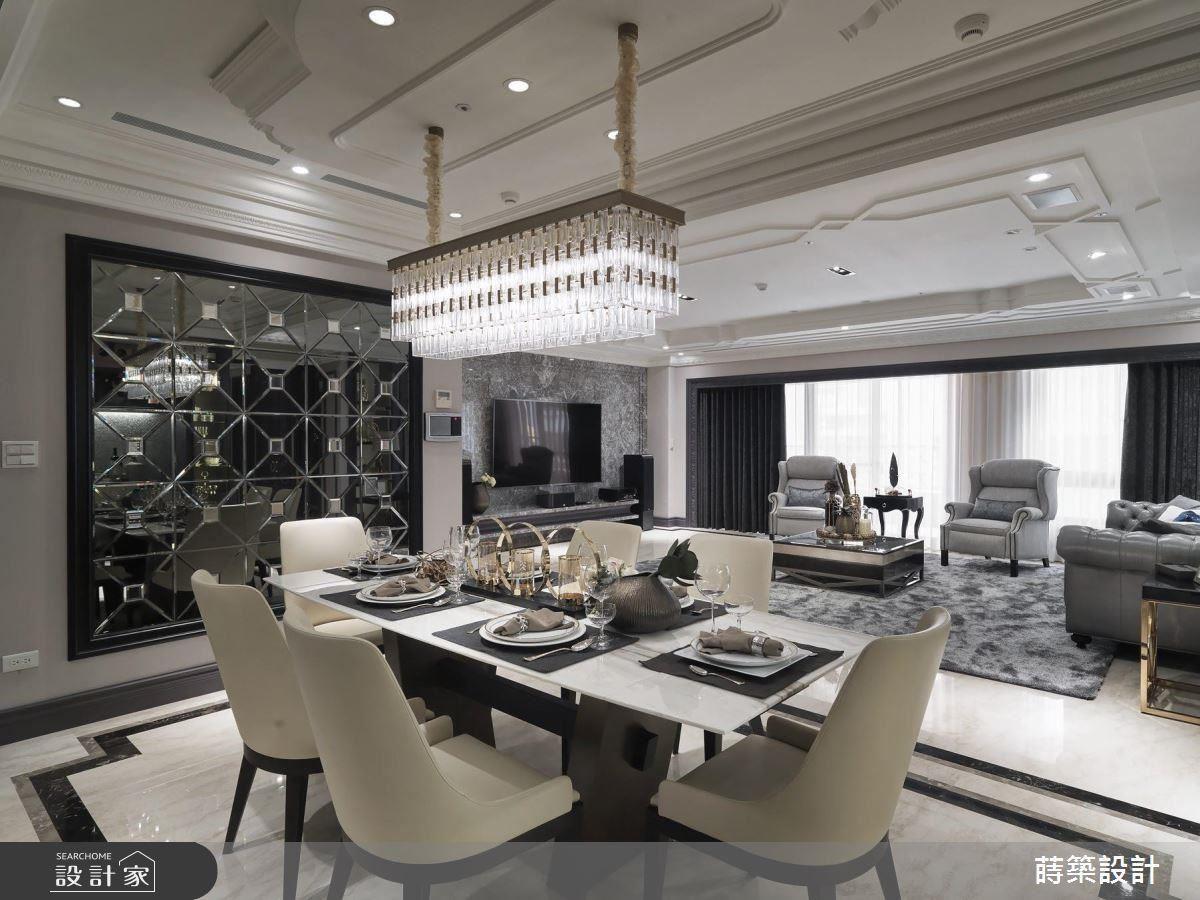 餐區運用明鏡及灰鏡拼湊,豐富視覺效果。