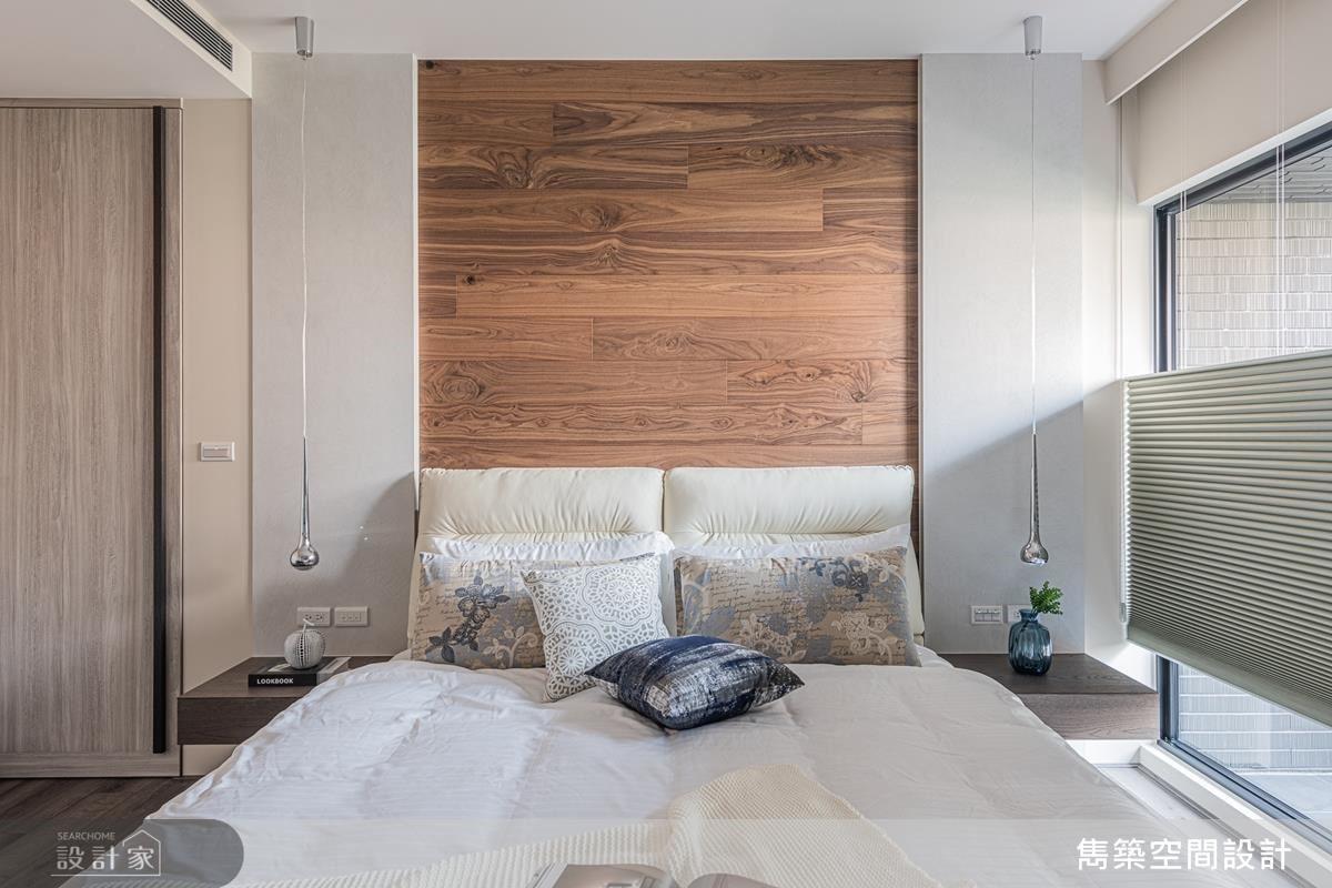 主臥床頭牆以深色木紋造型拼貼,強烈的視覺張力賦予立面粗獷個性。
