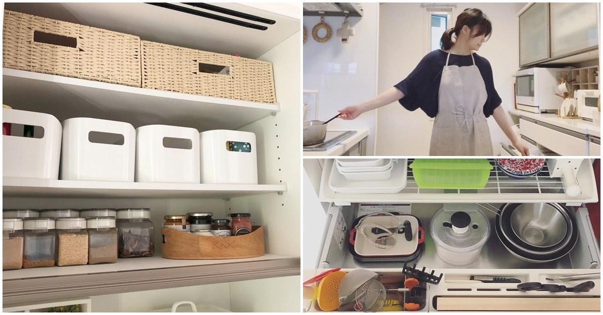 日本主婦的廚房收納心法公開!調味料、鍋具這樣收納省下一道菜的時間