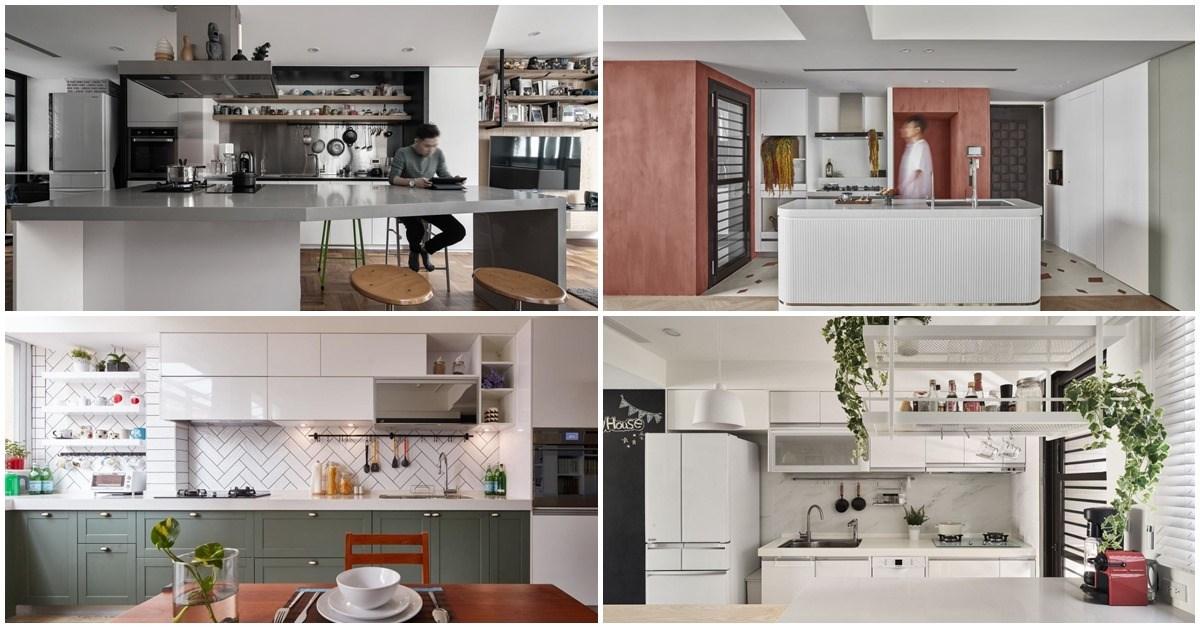 選擇開放式廚房前,必知的 6 個設計重點 X 22 款廚房美圖懶人包