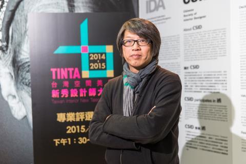 台灣空間美學新秀設計師大賽,評審觀點系列報導之二