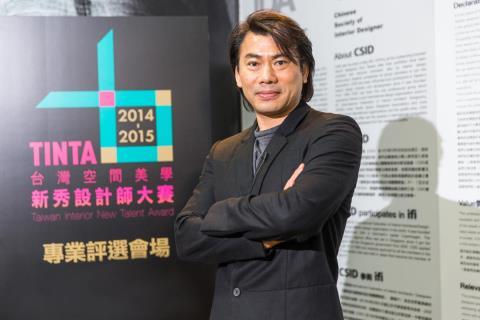 台灣空間美學新秀設計師大賽,評審觀點系列報導之四