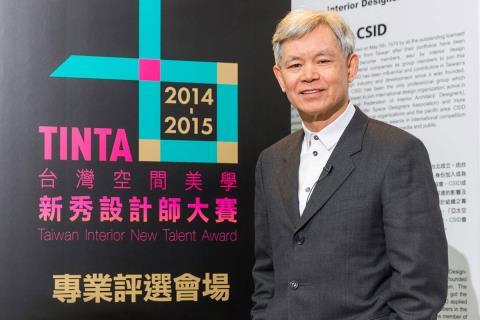 台灣空間美學新秀設計師大賽,評審觀點系列報導之六