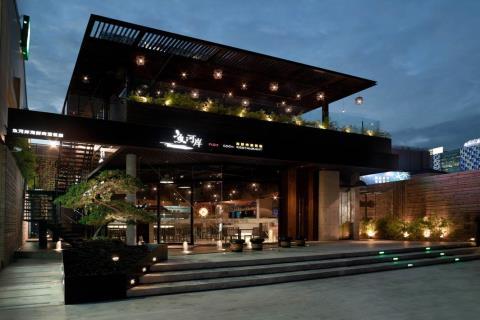 台灣空間美學新秀設計師大賽  商業空間類佳作獎-拾葉室內裝修設計工程有限公司
