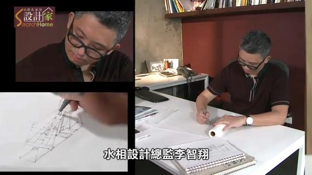 【TV】水相設計李智翔_顛覆材料的裝置藝術