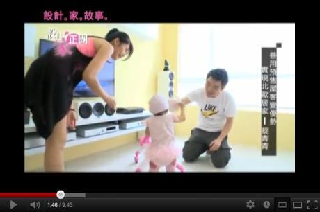 【TV】蔡青青_善用預售屋客變優勢 實現北歐風居家(下)_第20集