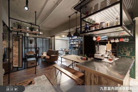 具有獨特魅力宅邸 搭配隨興閣樓風格 九思室內建築事務所 張簡千慧