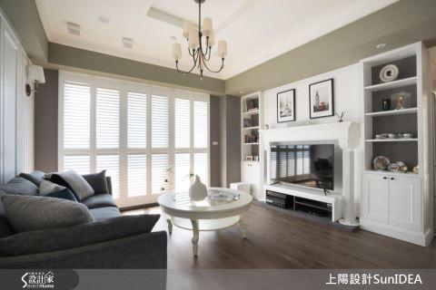 生活好自在 我的美式陽光單身宅 上陽室內裝修設計 李世雄、石惠君