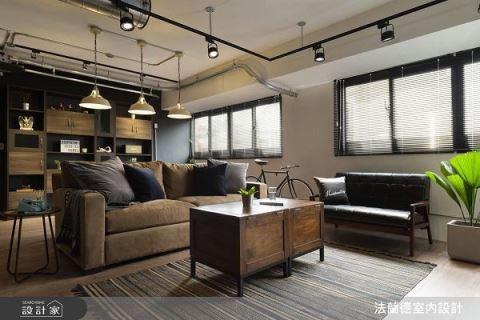 30年老屋大改造 坐擁開敞個性工業宅  法蘭德設計團隊