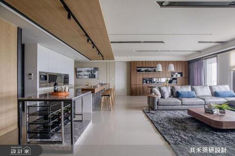 魅力質感宅 享受簡約時尚生活 共禾築研設計有限公司 陳煜棠