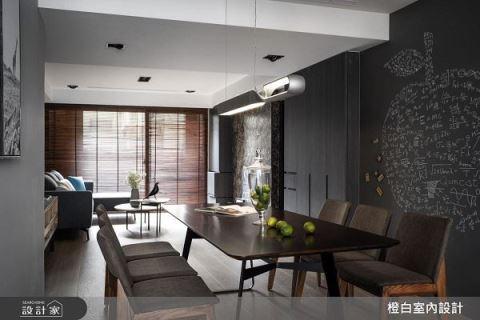 紓壓一下 沉浸神秘居家享受透光之美 橙白室內裝修設計工程有限公司 橙白設計團隊