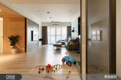 大人小孩樂悠遊 北歐風親子互動居家 築悅空間設計 陳彥維