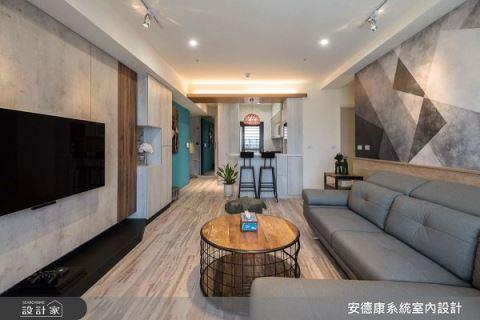 用系統板材 X 營造朝氣的日常生活 安德康系統室內設計 安德康設計團隊
