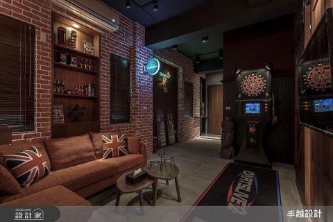 大玩空間想像 這就是你的家 丰越設計 游清俊
