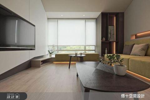 與綠意對話 32坪清新休閒宅邸 傳十空間設計 許天貴、李文心