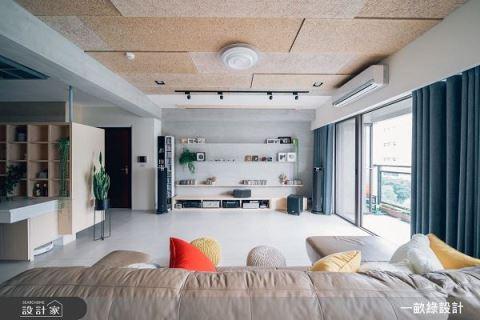 用大自然顏色 創造不設限的35坪生活空間 一畝綠設計 姚廷威