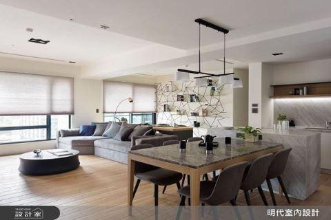開放式全景設計家居 打造360°無壓生活提案 明代室內裝修設計有限公司 明代室內設計