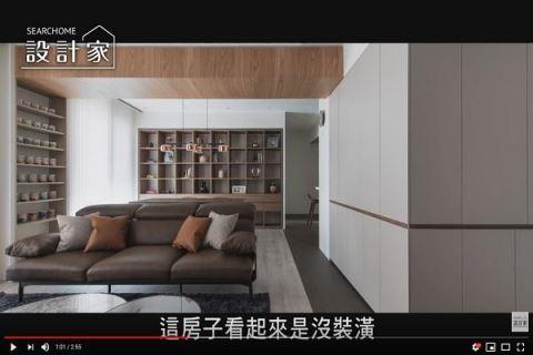 室覺空間創作 形象影片