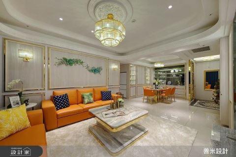 金光閃閃 新古典交織現代的華麗美宅 善米設計有限公司 郭萬鴻
