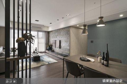 40坪現代宅 深深把你擁入大地的溫暖懷抱 碩果室內裝修設計有限公司 翁若榕